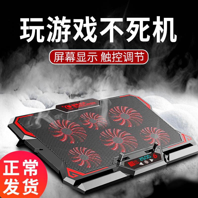 笔记本散热器联想拯救者y7000p电脑风扇底座惠普暗影精灵4水冷架游戏本戴尔光影静音板15.6寸17华硕飞行堡垒6