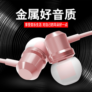 In-ear wire-controlled headset subwoofer with wheat call mobile computer universal headset sports earphone Korean cute boys and girls apple vivo Huawei oppo millet noise reduction game headset