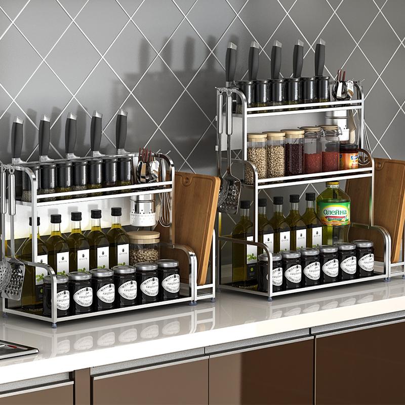 雅怡洁 不锈钢厨房置物架筷子调料架刀架厨房用品壁挂调味料收纳