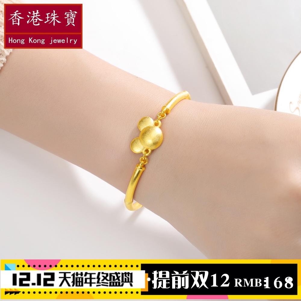 时尚经典24k黄金手链女款手环999足金首饰磨砂米奇细镯子蛇骨O型