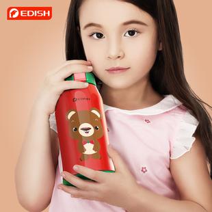 德国EDISH儿童 带吸管两用