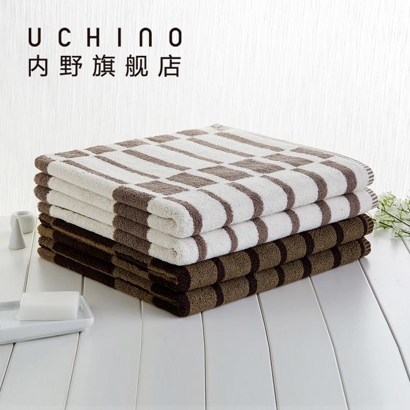 内野uchino条纹纯棉方巾 成人男女情侣洗脸吸水小毛巾