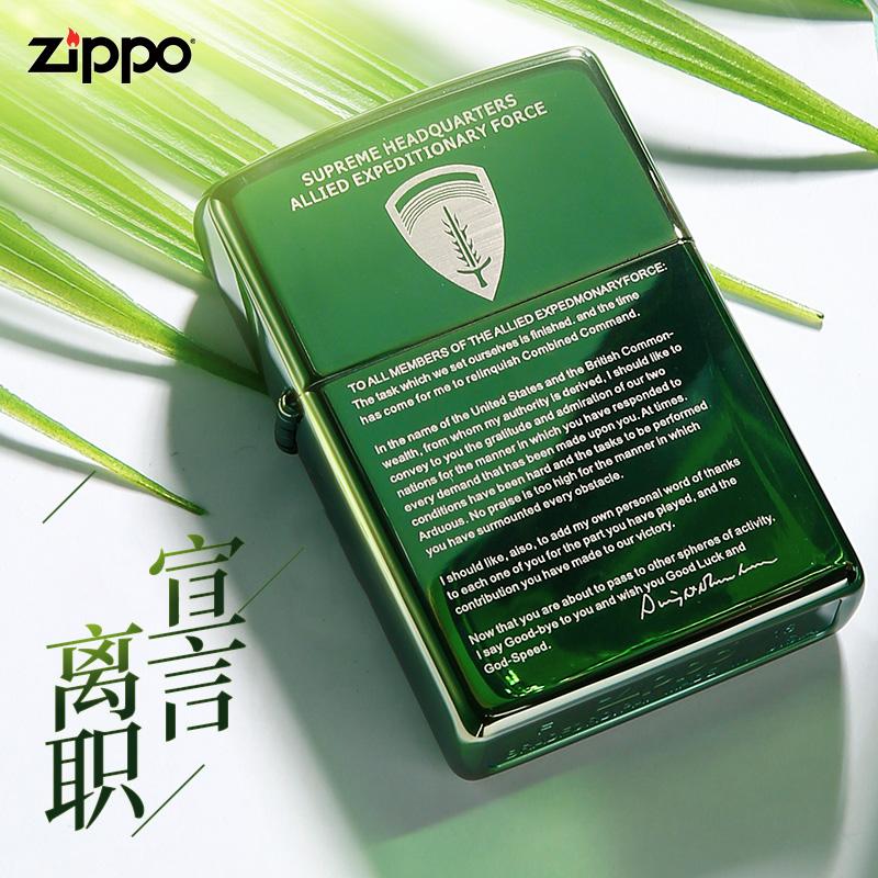正品zippo打火机 原装正版离职宣言 美国芝宝煤油防风男士zppo