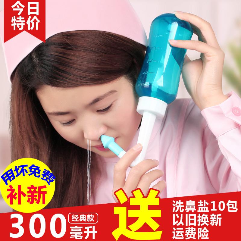 瑜伽洗鼻壶成人洗鼻器儿童鼻腔冲洗器生理盐水洗鼻盐冲鼻器家用