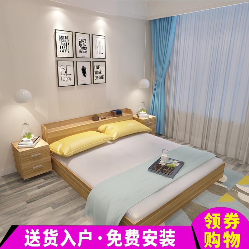 高箱储物床收纳床现代简约板式床1.5米榻榻米床1.2米1.8米双人床