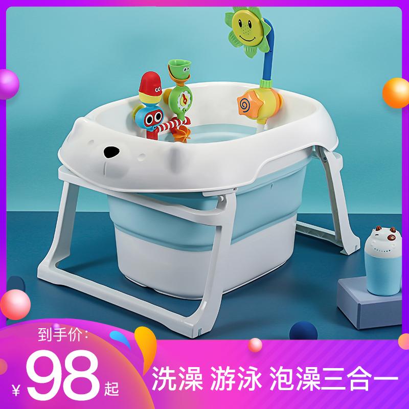 婴儿洗澡盆儿童洗澡桶宝宝泡澡桶小孩折叠浴桶游泳桶家用浴盆大号