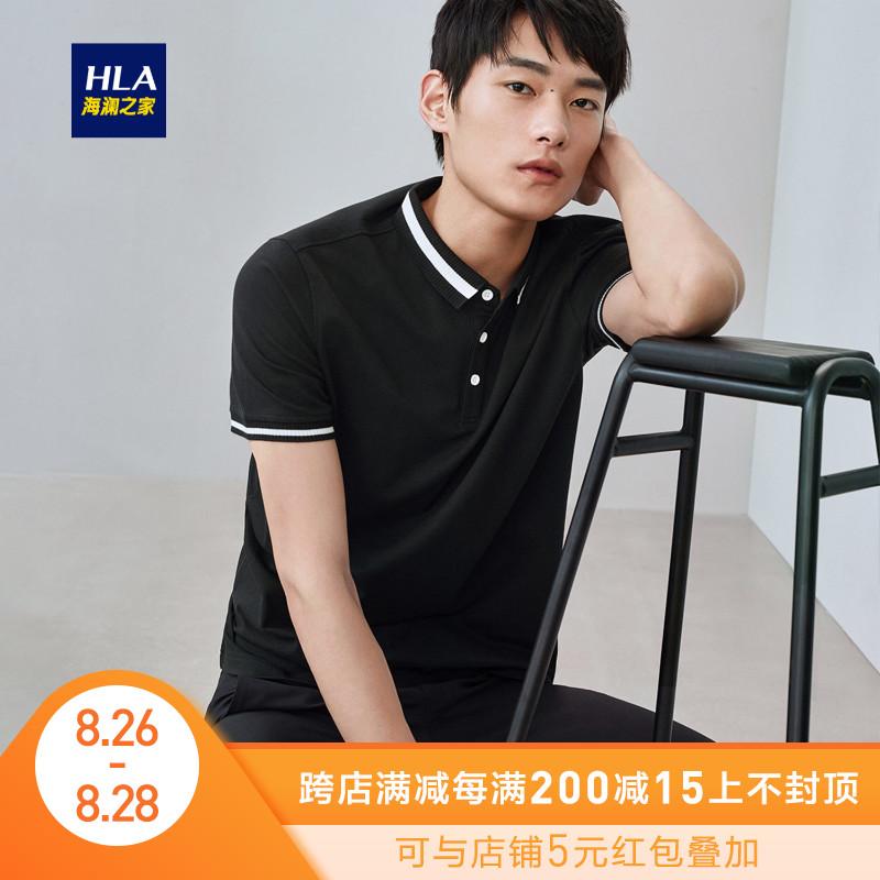HLA/海澜之家珠地时尚短袖POLO2019夏季舒适柔软短袖T恤男图片