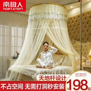 天地杆蚊帐1.8m床家用1.5m加密圆顶1.2米床幔支架免安装公主吊顶