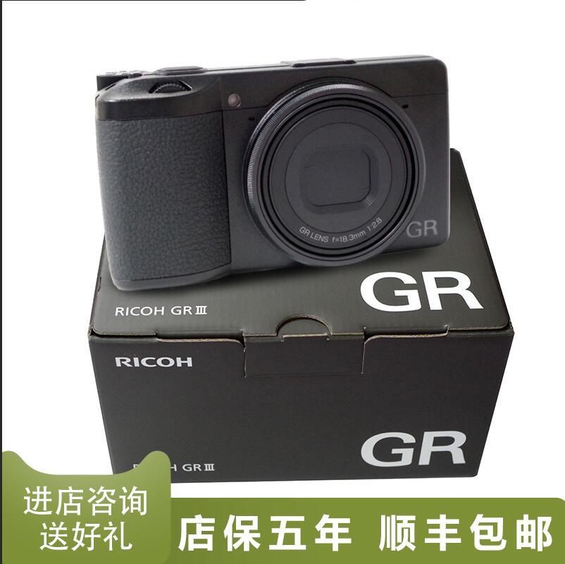 Ricoh/理光GRIII gr3相机 理光gr3数码相机 griii gr3 GRII升级版