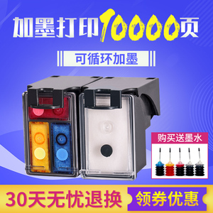 Hengying compatible HP 803 ink cartridge black color Deskjet hp1112 2132 2130 2131 2621 2622 2623 2628 printer with large capacity can be refilled XL