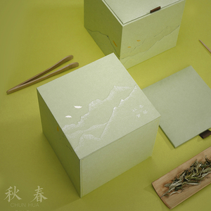 New Fuding White Tea White Peony Packaging Box Empty Gift Box Baihao Silver Needle Shoumei Loose Tea Half A Catty Tea Packaging