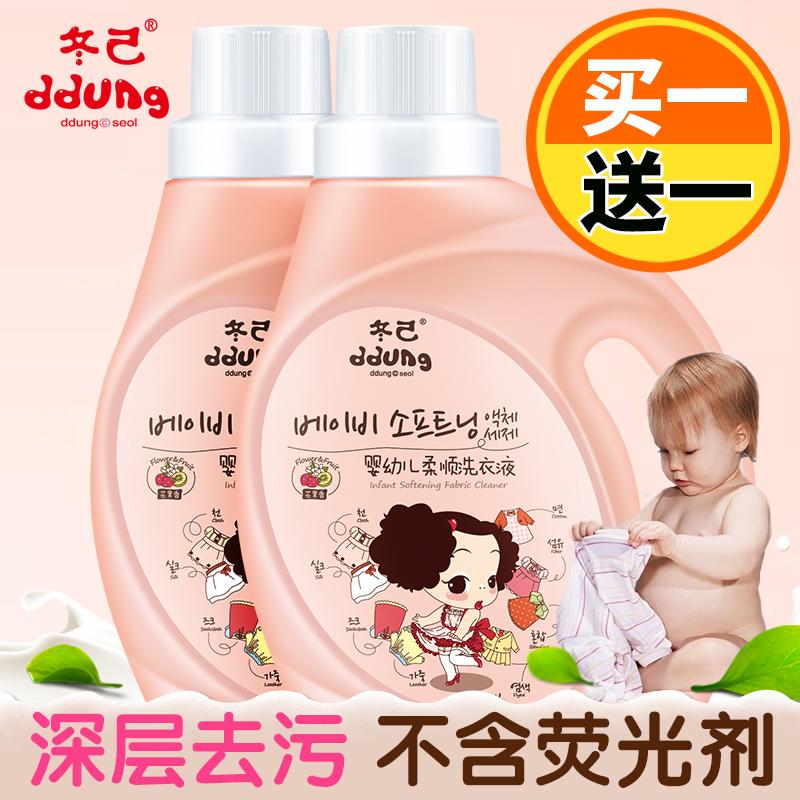 迷糊娃娃婴儿洗衣液有宝妈用过吗