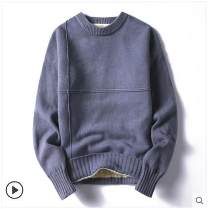 秋冬季毛衣男加绒加厚款男装保暖上衣潮流长袖打底针织衫线衣外套