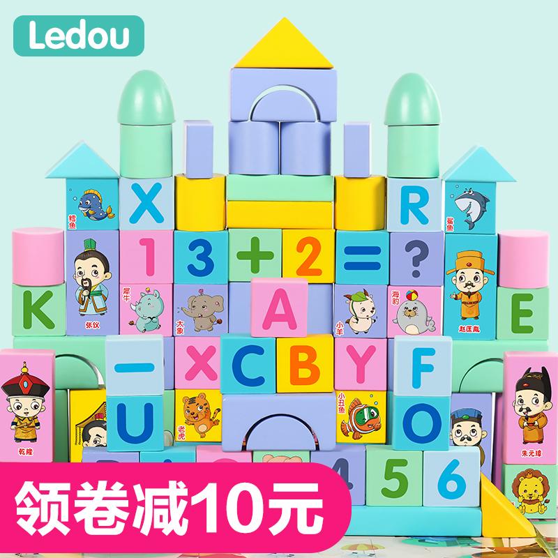儿童积木玩具3-6周岁女宝宝1-2岁婴儿益智力男孩木制拼装7-8-10岁