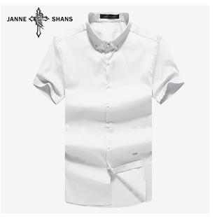 杰尼轩诗男装夏季白色上班工装短袖衬衫男士青年纯色打底衬衫