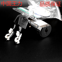 王力原装7mb2/88防to通用特能锁芯超B级c级多齿轮锁特价包邮