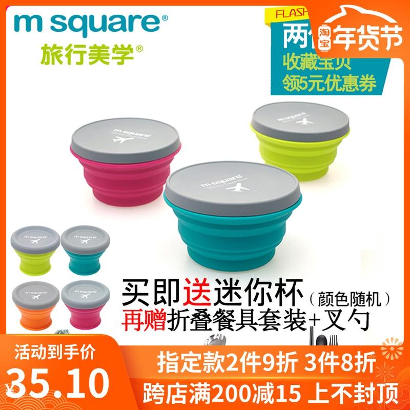 便携折叠碗硅胶旅行户外可伸缩饭盒泡面碗带盖儿童餐具套装漱口杯