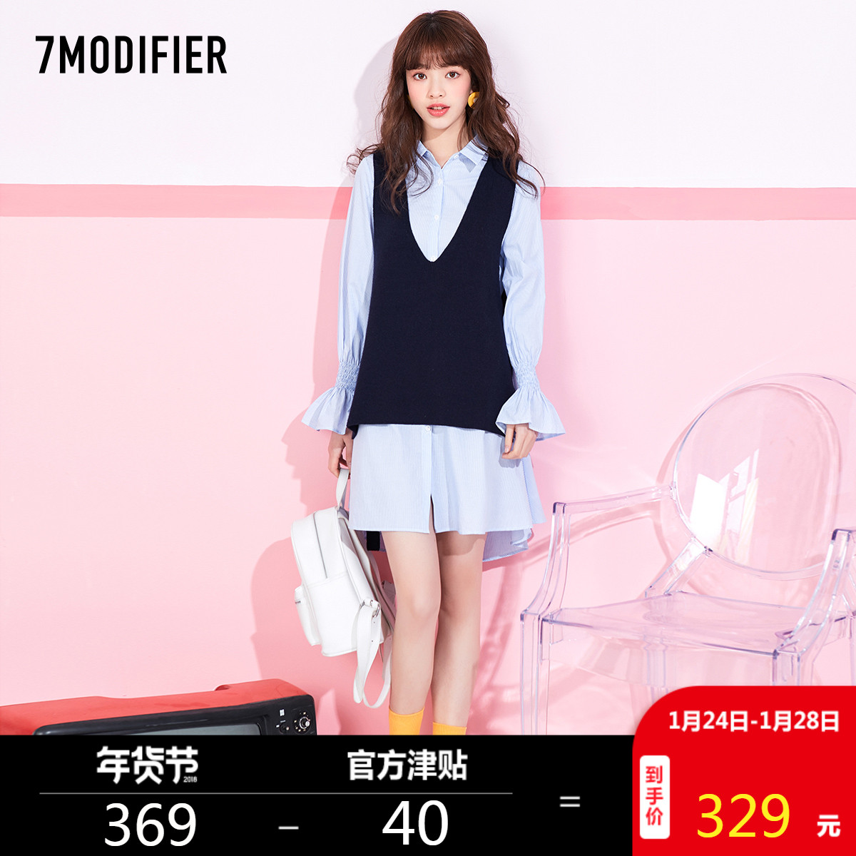 7m2018春新款韩版宽松条纹衬衫A字裙连衣裙毛织马甲背心两件套女