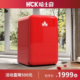 HCK哈士奇 BC-130RDC复古网红小冰箱单门冷藏冷冻小型冰箱静音