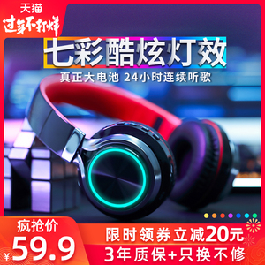 First look L3X wireless light-emitting Bluetooth headset headset gaming sports running headset computer mobile phone universal men and women ultra long standby Bluetooth 5.0 for Xiaomi Huawei vivo Apple