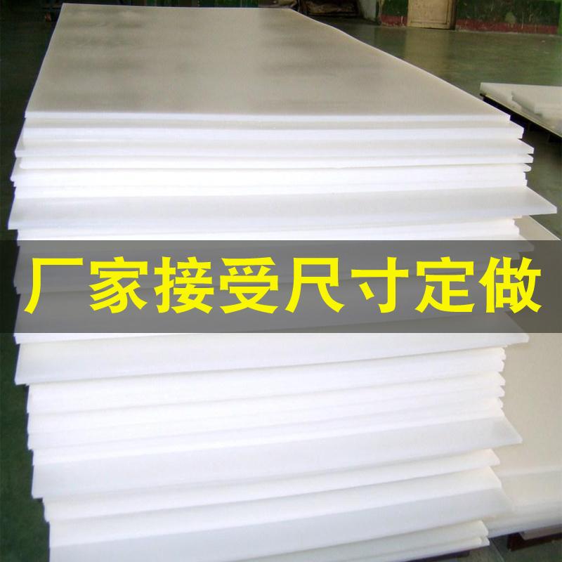 定做定制大号防霉塑料菜板案板面板刀板 板商用面板防霉塑料板
