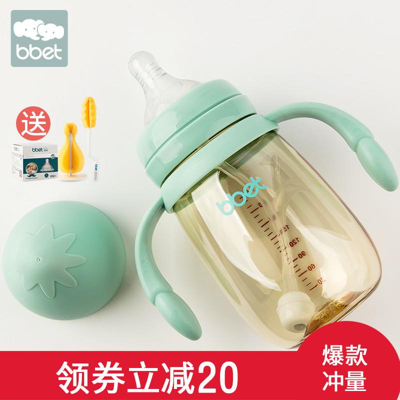巴比象大宝宝奶瓶PPSU耐摔新生婴儿奶瓶宽口径带吸管喝水防胀气
