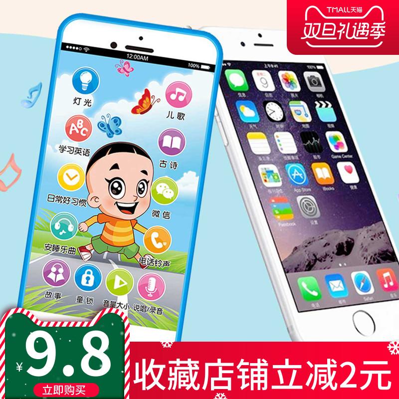可咬触屏玩具手机 早教儿童1婴儿6宝宝 0-3岁1女孩益智男音乐电话