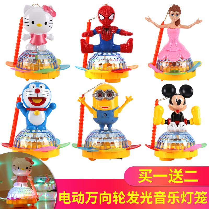 卡通中秋节儿童手提玩具电动万向轮音乐旋转幼儿园 灯笼发光其他