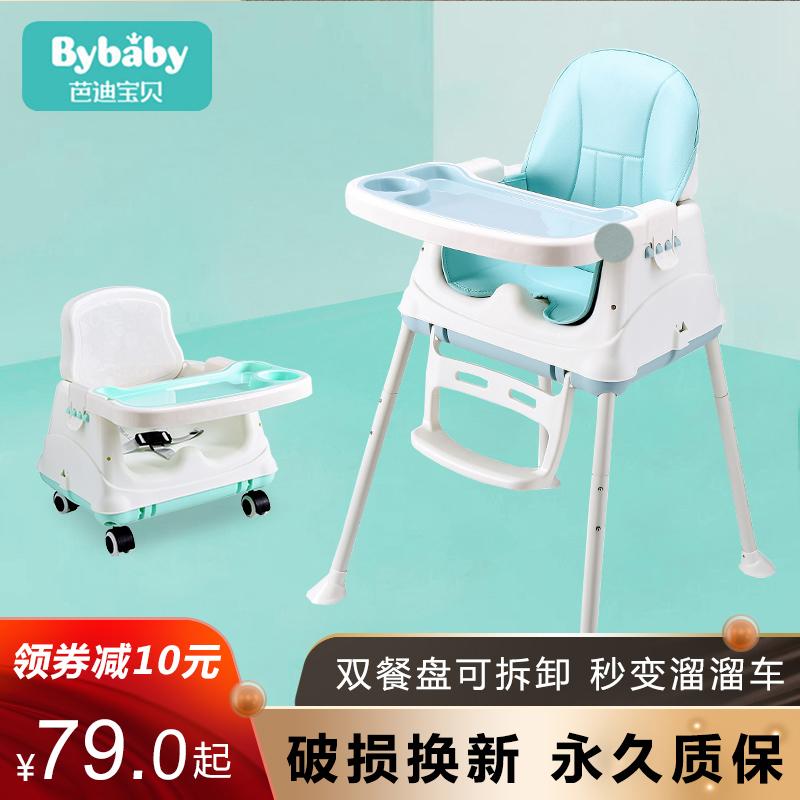 宝宝餐椅餐桌婴儿吃饭椅儿童餐椅便携式宜家可折叠多功能bb学坐椅