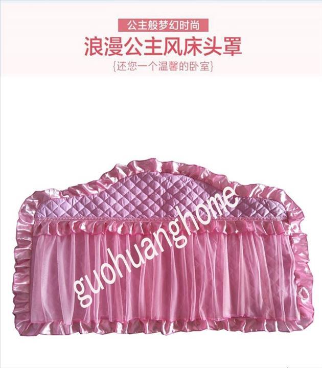 床头罩定做欧式弧形席梦思床防尘罩公主风圆床老式实木床靠背板