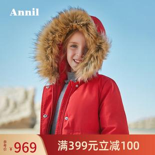 安奈儿童装女童羽绒服连帽中长款收腰2019冬季新款保暖学生厚外套