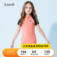 Annai Children's Clothes, Boys'and Girls' Swimming Suit, Short Sleeves, New Soft Spa Baby Swimming Suit, 2019