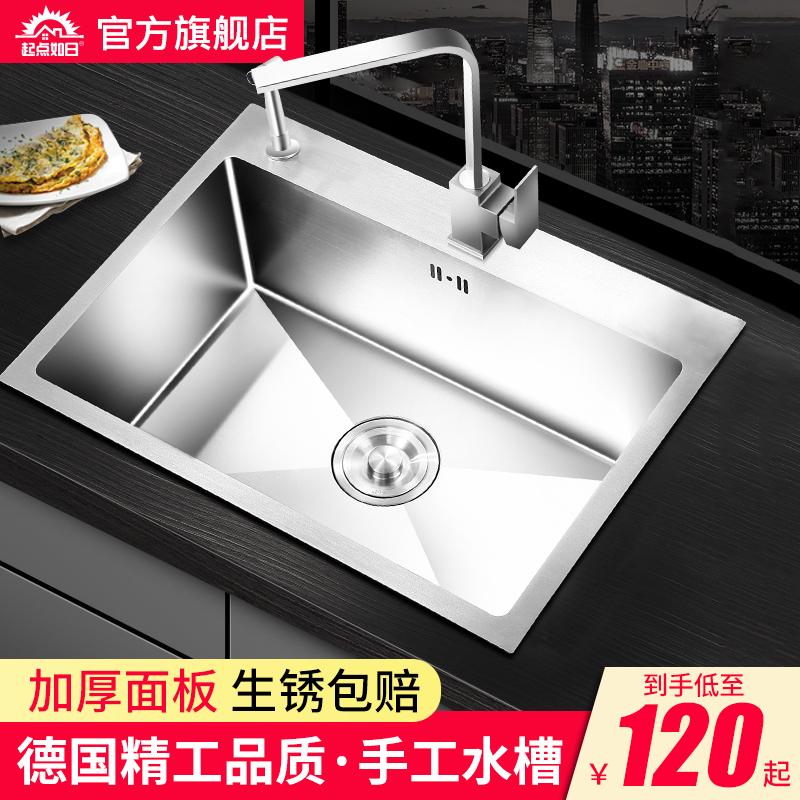 不锈钢手工水槽洗菜盆单槽厨房家用加厚洗碗大号水池一体水盆套餐