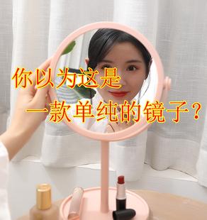 镜桌面台式少女心ins梳妆镜
