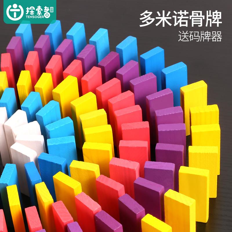 多米诺骨牌儿童益智力开发玩具无磁力积木成人拼图桶装1000片创意