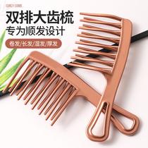 大齿梳子宽齿梳女士专用长发卷发梳网红款大号头梳防家用塑料静电