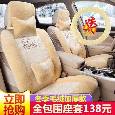 2019新款 吉利远景x6SUV坐垫全包围专用四季通用汽车座套冬季毛绒