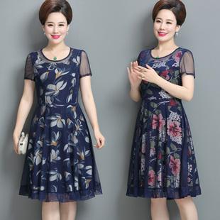 2020新款年轻妈妈夏装短袖中老年高贵裙子四十岁50中年妇女连衣裙