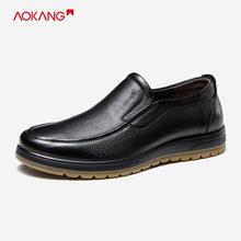 系带聚氨jz1日常平跟91混合材质商务休闲鞋平底注压鞋