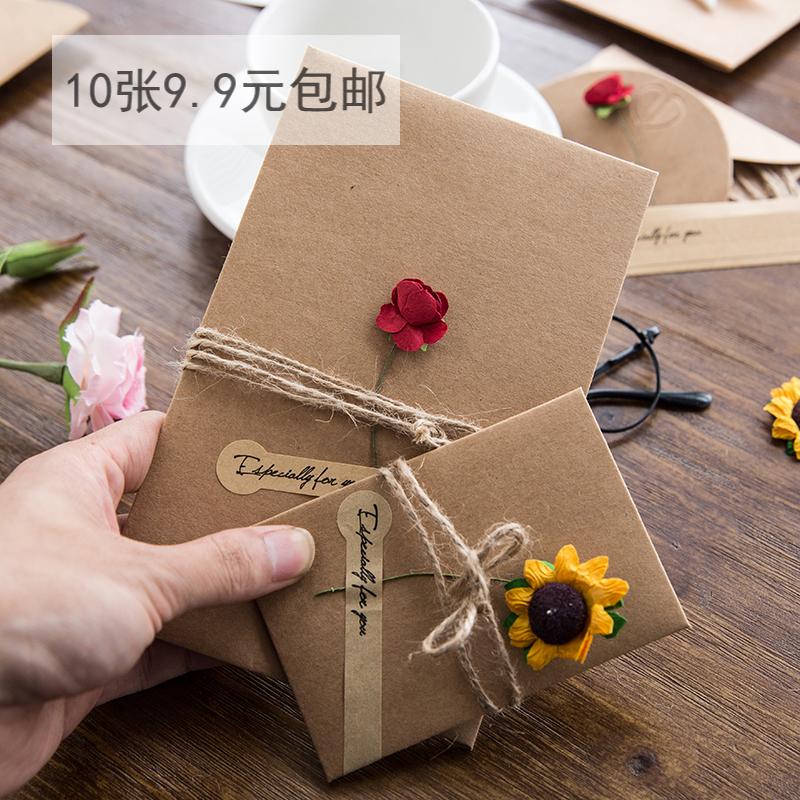 10张韩国创意生日小卡片高档小贺卡花朵复古牛皮纸diy干花可混搭
