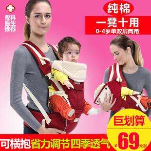 布兜妈妈夏四季透气多功能婴儿背带新生儿童宝宝抱婴腰凳前抱式
