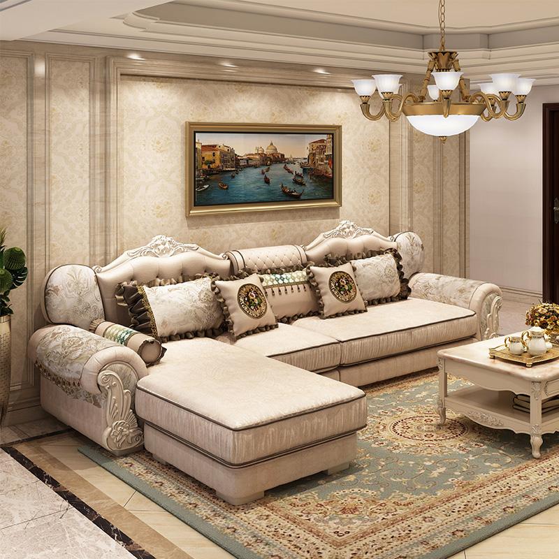 布艺沙发可拆洗小户型美式简约转角贵妃沙发简约家具欧式客厅组合