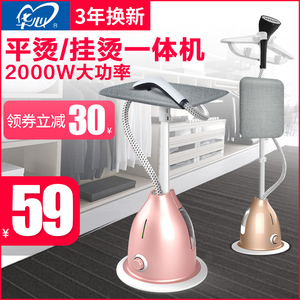 2000W High Power Steam Hanging Ironing Machine Household Steam Small Handheld Hanging Vertical Mini Iron Ironing Clothes