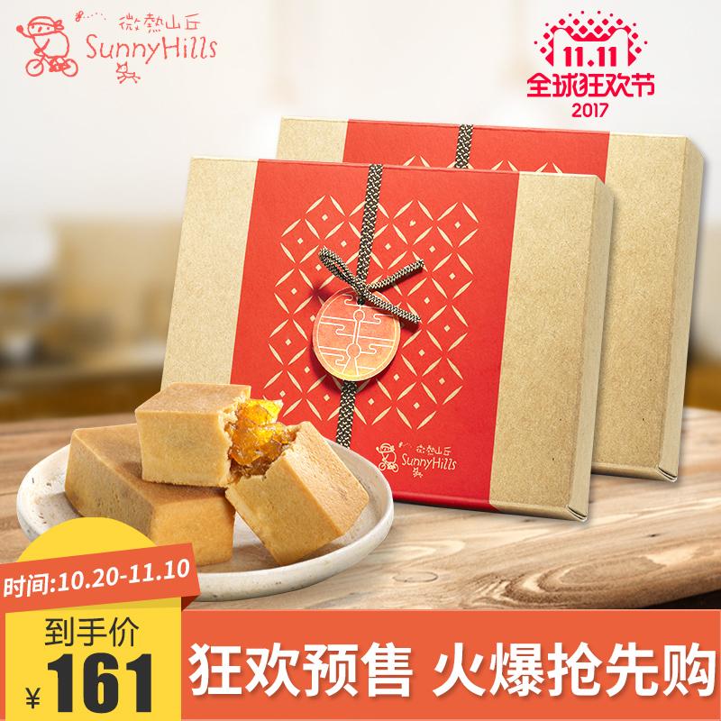 微热山丘凤梨酥50g*6颗装2盒  台湾进口办公室下午茶零食新鲜效期