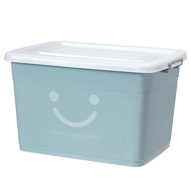 收纳箱塑料整理箱玩具箱特大号家用有盖储物箱衣服收纳盒子三件套