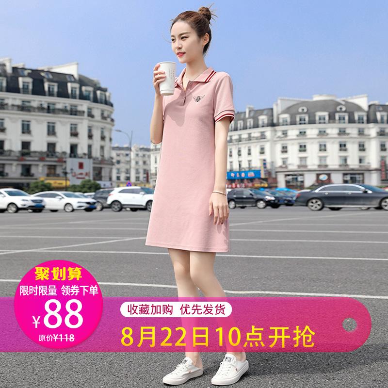 连衣裙2019新款夏超仙甜美polo桔梗复古网红仙女t恤裙女士裙子女优惠券