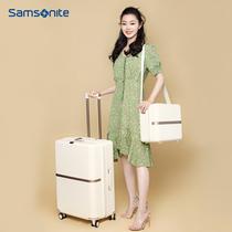 【宋轶同款】Samsonite/新秀丽拉杆箱流金箱时尚旅行登机箱HH5