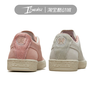 Puma Suede Classic Easter 复活节兔子男女情侣板鞋369209-01-02