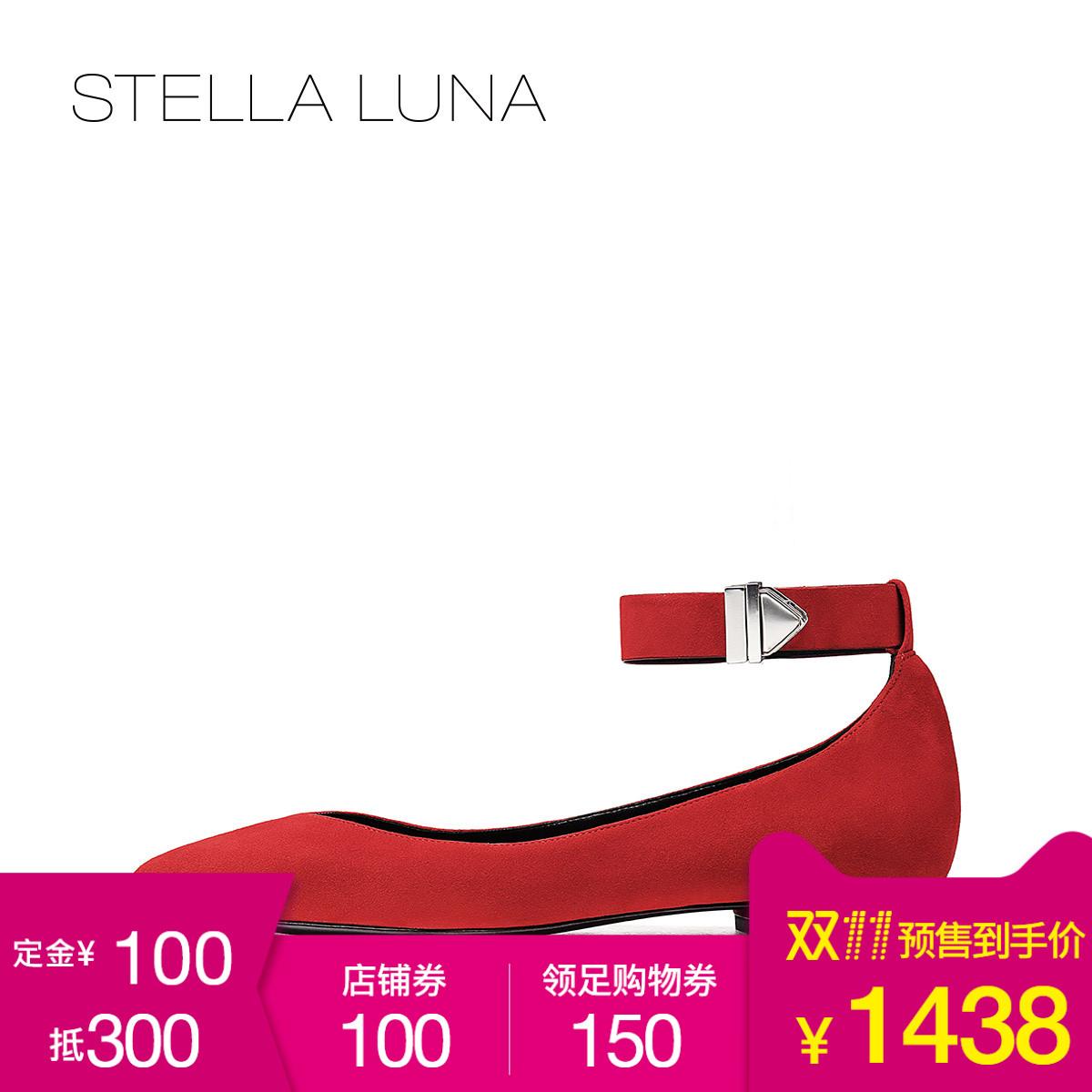 【预售】STELLA LUNA女鞋冬季尖头浅口平跟一字扣单鞋SG334C24008