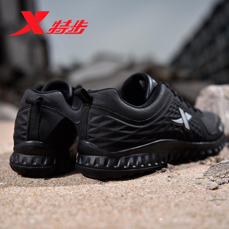 特步男鞋新款正品秋冬季休闲透气跑步鞋复古黑色鞋子皮面运动鞋男